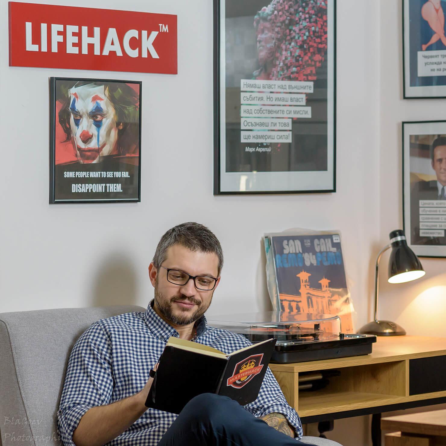 Христо Стоянов: Вземете най-доброто от света и го адаптирайте към себе си